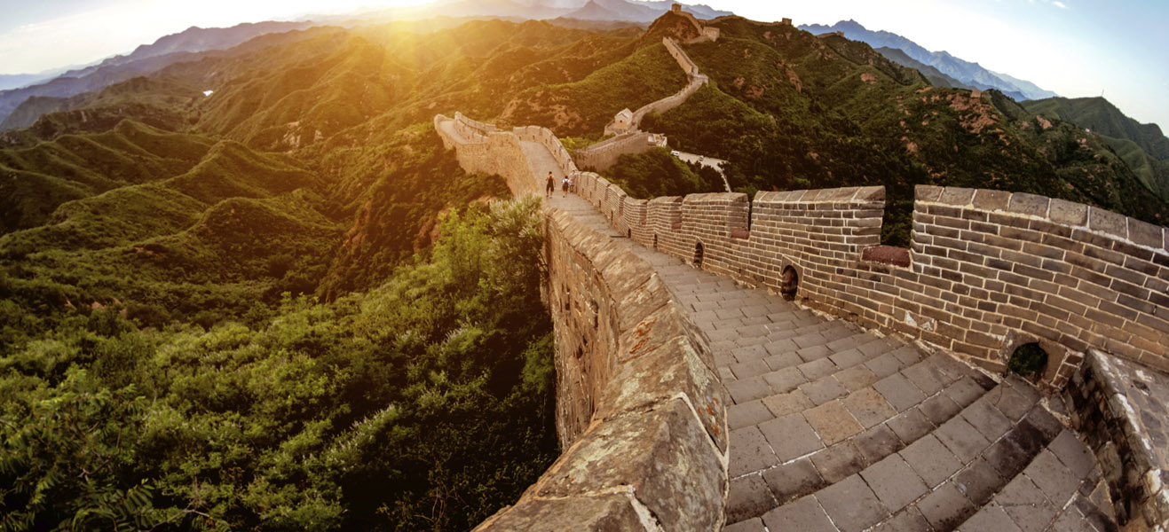 Holiday packages & Hotels in  China