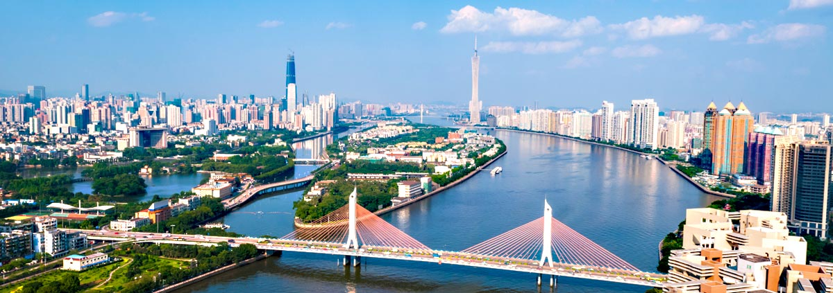Holiday packages & Hotels in  Guangzhou