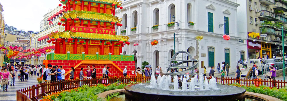 Holiday packages & Hotels in  Macau
