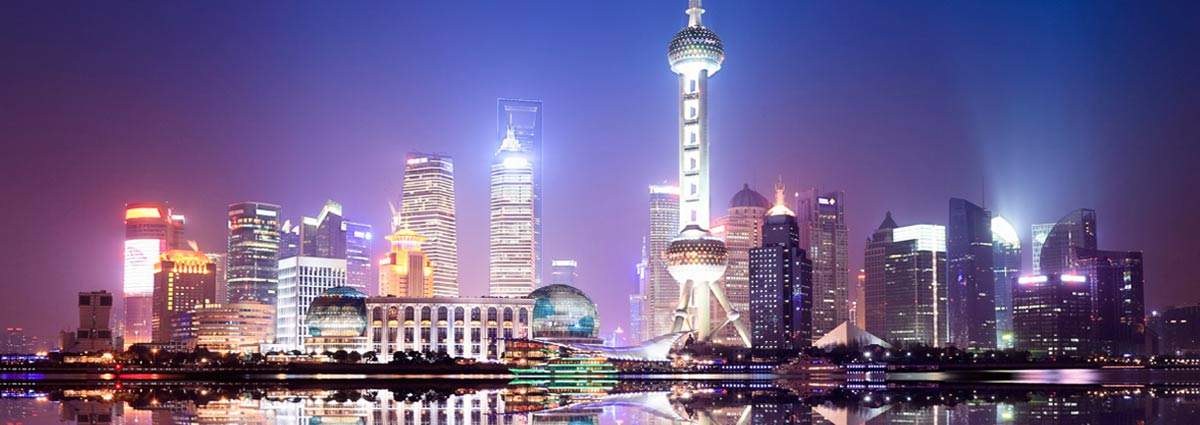 Holiday packages & Hotels in  Shanghai