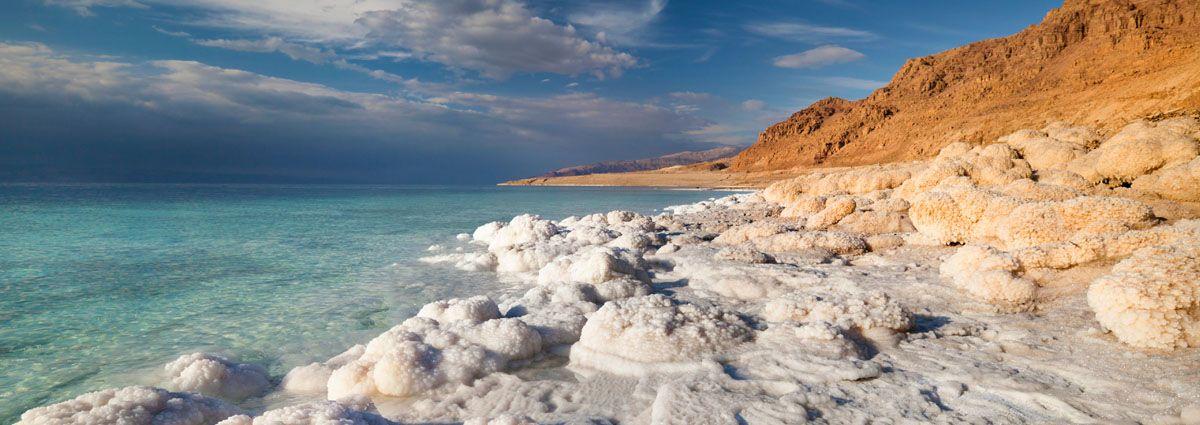 image of jordanian deadsea
