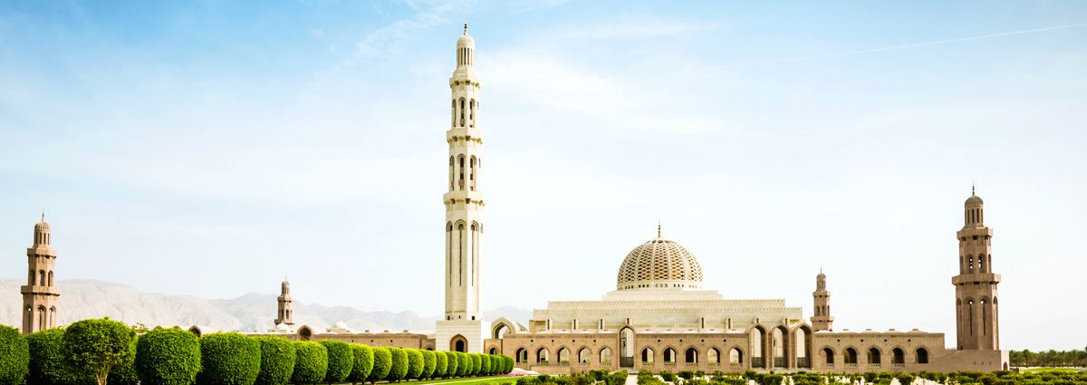 image of muscat mosque