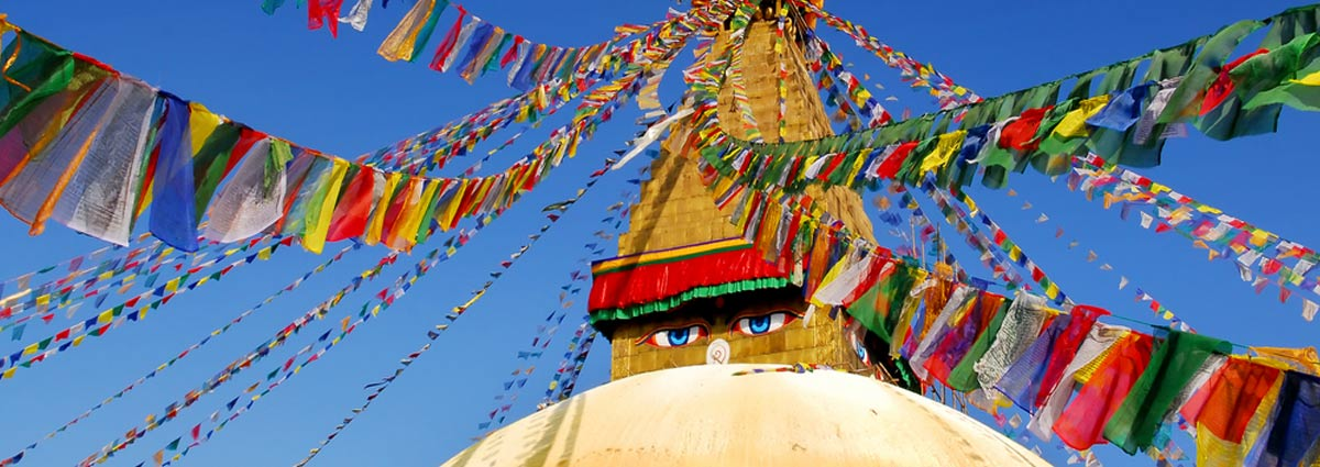 Holiday packages & Hotels in  Kathmandu
