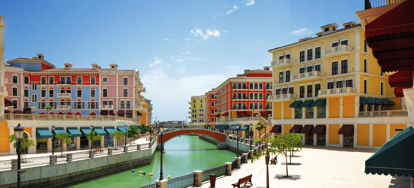 Discover Qatar Packages   Qatar Airways Holidays