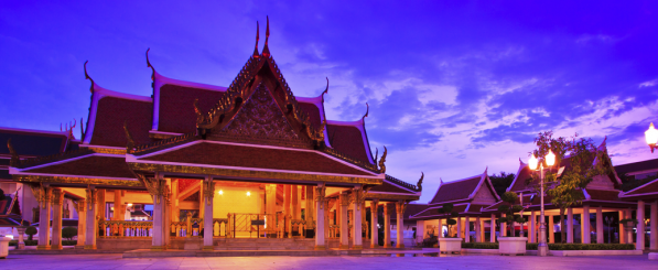 Holiday packages & Hotels in  Bangkok