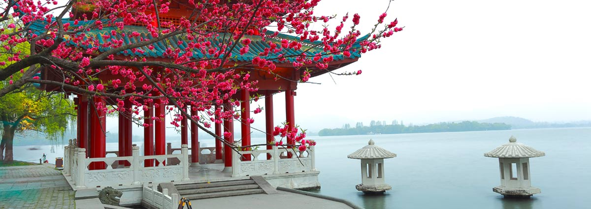 Holiday packages & Hotels in  Hangzhou