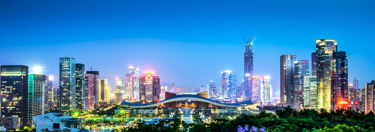 Holiday packages & Hotels in  Shenzhen