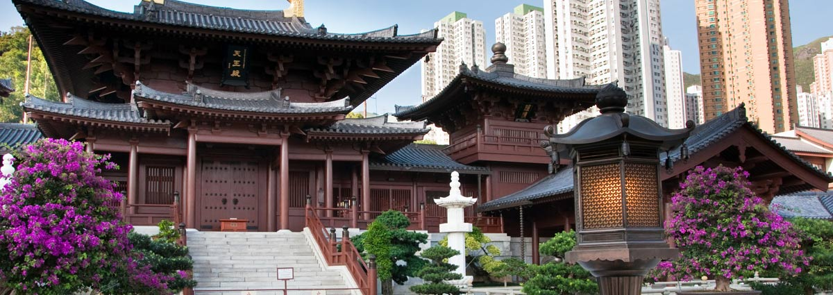 Holiday packages & Hotels in  Hong Kong