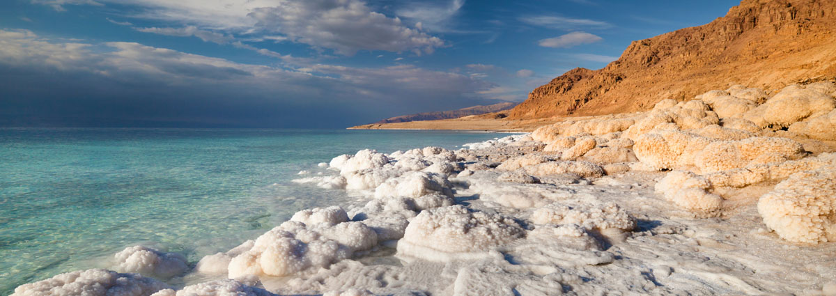 Holiday packages & Hotels in  Dead Sea