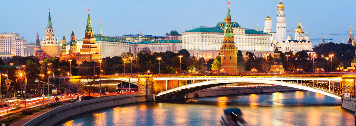 Holiday packages & Hotels in  Moscow