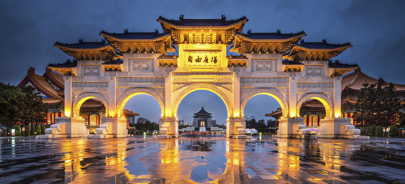 Holiday packages & Hotels in  Taiwan